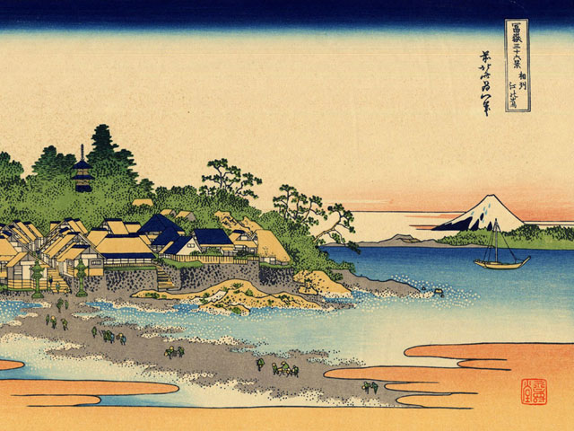 Soushu Enoshima: Thirty-six Views of Mount Fuji
